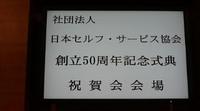 20080606153715